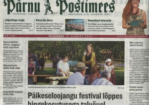 Kabli festival 2014- Helena Lass